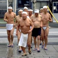 Japanese naked men